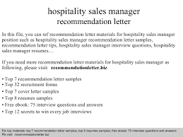 hospitality sales manager recommendation letter