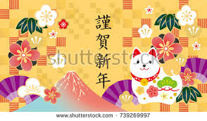 new year s cards new years cards 2018 japanese new stock vector 739269997