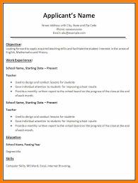 sle resume format in word 9 nteacher resume format in word nurse homed