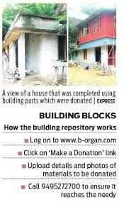 building a house online online repository of used building parts to help needy launched