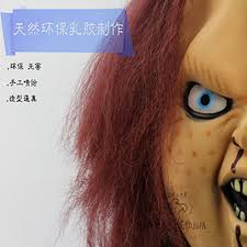 online buy wholesale doll halloween mask from china doll halloween