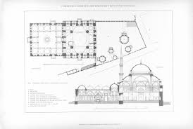 ottomans 2z lr arc225 lecture 12 art u0026 architecture of the