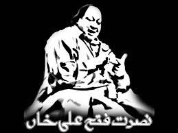 download free mp3 qawwali nusrat fateh ali khan mast nazron se allah bachaye mp3 download by nusrat fateh ali khan