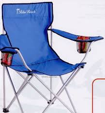 Travel Chairs images Chair travel chair chair furniture on your home jpg