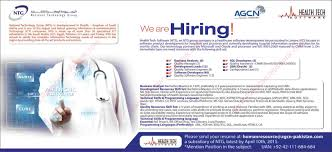 Best Qa Resume 2015 by Agcn Pakistan Jobs 2015 March April In Lahore At Ntg Health Tech
