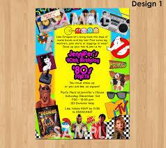 80s party invitation 80s birthday invitation printable 40th