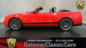 2012 mustang gt500 2012 ford mustang shelby gt 500 convertible