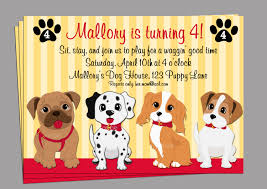 puppy dog invitation printable or printed with free shipping