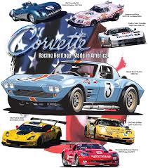 corvette race car registry of corvette race cars