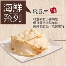 mod鑞e de cuisine moderne cuisine equip馥 100 images 馥麗溫泉大飯店 馥馨 馥華商旅敦北館