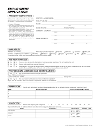 walmart application form wal mart job application form animalgals