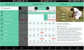 manipuri calendar 2015 android apps manipur times