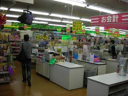 thanksgiving day in japan shopping on labor thanksgiving day daily life in japan muravej co