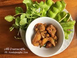 style cuisine enjoy dinner southern cuisine style with waluwan house ฟ น ฟ น ก บ