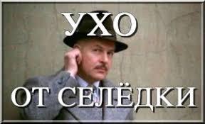 Kramer Meme - create meme gustav kramer va bank gustav kramer va bank va bank