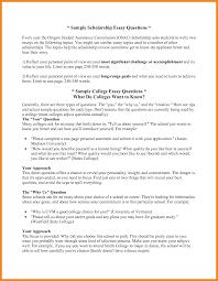 personal information essay sample scholarship essay samples art resume examples scholarship essay samples college scholarship essay 8863319 scholarship essay samples