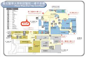 Convenience Store Floor Plans by Taipei Medical University Hospital