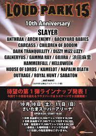 kamelot to play loud park festival in japan kamelot official