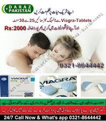 viagra tablets price in pakistan in daraz pakistan scoop it