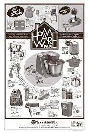 takashimaya homeware fair 13 23 august 2015 supermarket promotions
