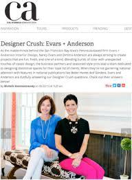 Home Design Products Anderson Press U2014 Evars Anderson Interior Design