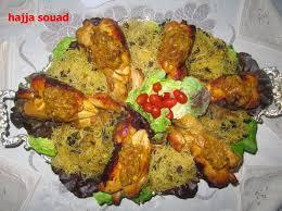 cuisine souad les poulets au four beldi hajja souad