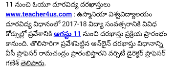 osmania university ou cde ug pg u0026 ph d admissions 2017 at www