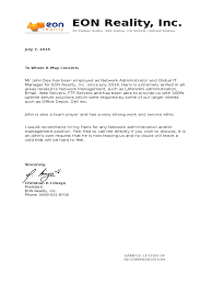 sample business letters employment strategic management