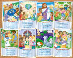 children u0027s bible songs bulletin board kit set christian supply