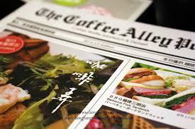 v黎ements de cuisine professionnel 龍鳳媽媽與龍鳳寶寶 台灣小遊記 itrial top 10 體驗達人