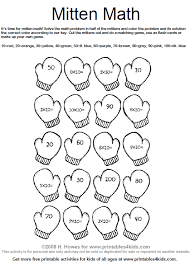 multiplication worksheets free printables4kids free coloring pages word search puzzles and