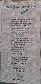 wedding keepsake quotes or parents of the groom wedding sentiment card handmade