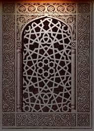 Mirs Rugs Arabic Patterns поиск в Google Patterns Pinterest Arabic