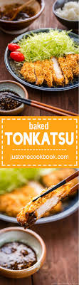 baked tonkatsu 揚げないとんかつ easy japanese recipes at