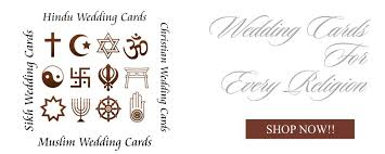 Indian Wedding Cards Online 1 Place To Order And Buy Indian Wedding Cards Online Wedding