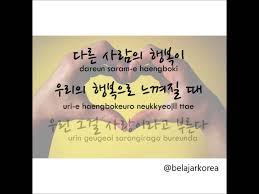 friendship quote korean korean love quotes with english korean love quotes quotesgram