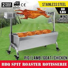 spit roaster rotisserie pig lamb roast bbq portable picnic outdoor