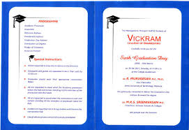 Graduation Invite Cards Graduation Day Invitation Card Vertabox Com