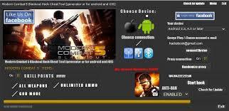mc5 apk modern combat 5 hack android ios hacksbook