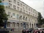 Ростов-на-Дону, офисное здание Областной центр планирования семьи ...