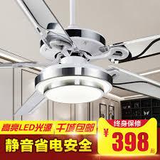 leaf ceiling fan with light buy a strange iron leaf ceiling fan light ceiling fan light