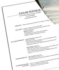 resume sap pp vc own own business resume professional dissertation