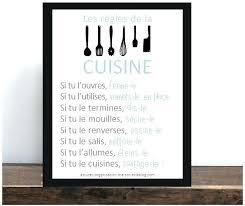 affiche cuisine affiche deco cuisine cuisine deco retro inspiration annees 70