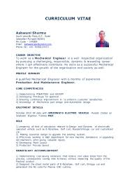 career objective for mechanical engineer resume ashwani resume