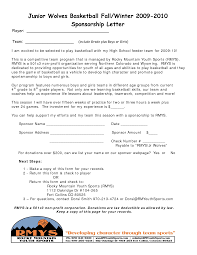 Baseball Resume Template Request For Sponsorship Template Purchase And Sales Agreement Car