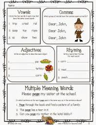 daily practice for second grade freebie education