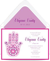 fancy invitations fancy hamsa bat mitzvah invitation custom wedding bar mitzvah