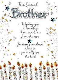 special brother happy birthday greeting card second nature just to
