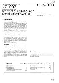 kenwood dealer kenwood kc 207 owner u0027s manual immediate download