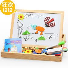 children s toys board boy baby intellectual development 4 2
